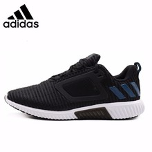 Adidas Men's Breathable Light New Arrival Men Running Shoes Comfortable Low Sneakers #BY8796 цена