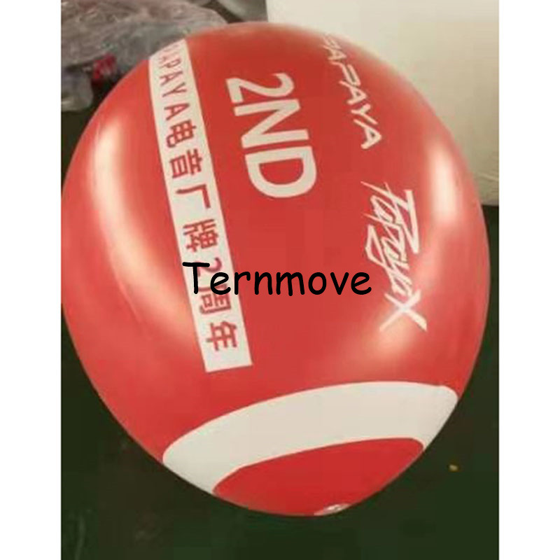 Giant Inflatable Rugby for School Gym Rugby Match Outdoor Sports American Football PVC Inflatable Training American Rugby BallGiant Inflatable Rugby for School Gym Rugby Match Outdoor Sports American Football PVC Inflatable Training American Rugby Ball