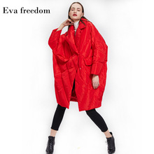 Chinese New Year red festive down jacket women loose oversize cocoon cloak coat 2018 winter long