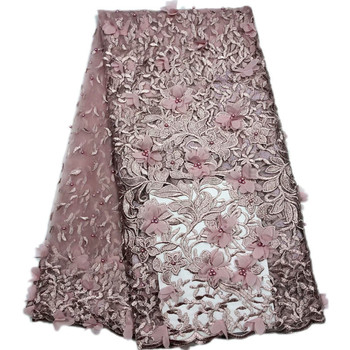 Wonderful pure color Appliqued flowers with same color beads Lace Fabric ZF78 Free shipping big sales price Tulle Lace Fabric