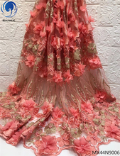 Beautifical 3d tulle lace fabric bridal 5yards/piece peach african 2018 high quality MX44N90