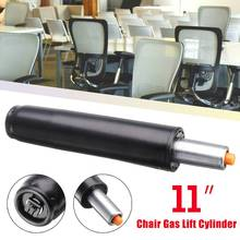 Heavy   11 Pneumatic Rod Gas Lift Cylinder Chair Replacement Accessories For General Office Chairs Bar Computer Chairs