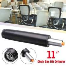 Schwere 11'' Pneumatische Stange Gas Lift Zylinder Stuhl Ersatz Zubehör Für Allgemeine Büro Stühle Bar Computer Stühle