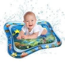 Детские надувные матрасы надувные подушки воды развивающий Премиум водяное сиденье для Новорожденные малыши игровая деятельность Центра водная подушка