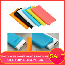 For Xiaomi Power Bank 2 10000mAh Rubber Cover Silicone Case