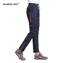 THE ARCTIC LIGHT Summer Fish Quick Dry Pants Fluorescence Women outdoor Trousers Breathable Thin Sports Windproof Mountain Pants