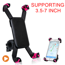 GPS Motorcycle Phone Moun Bicycle Phone Stand Universal Car Phone Clip Holder Support t Support Telephone Moto Mobile Accesories