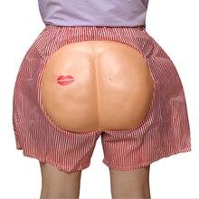 523a46a300b Halloween Club Show Prank Game Prop Butt Lip Print Fake Bare Ass Hilarious  Sandbeach Shorts Punished
