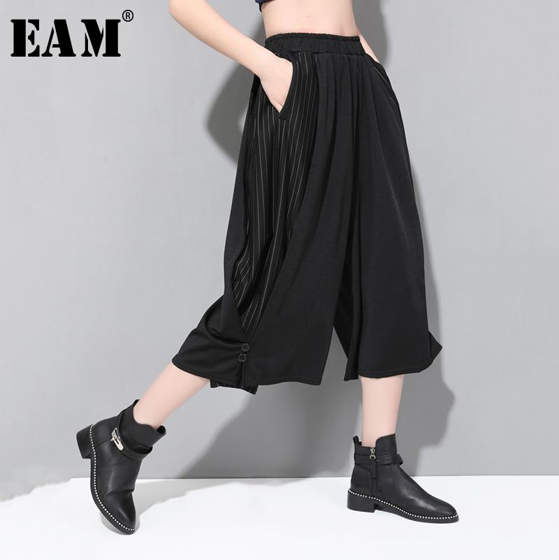 [EAM] 2019 New Spring Summer High Elastic Waist Black Loose Striped Button Stith   Wide     Leg     Pants   Women Trousers Fashion JQ136