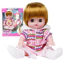 Children's Electric Sounding Feeding-bottle Doll Crying Laughing Doll Toy Baby Doll with Stroller Set(China)