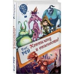 Boeken EKSMO 10758033 kinderen onderwijs encyclopedie alfabet woordenboek boek voor baby MTpromo