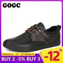 GOGC/кожаная обувь красовки кеды Повседневные слипоны Лоферы красовки Мужская Весенняя Мужская обувь парусиновая обувь летние кроссовки мужские G763