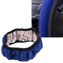 38 см чехлы для рулевого колеса автомобиля ручной тормоз 3D нейлоновая ткань сетка Нескользящая крышка рулевого колеса протектор Авто аксессуар