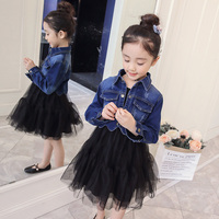 Girls Clothing Set Mesh Dress + Denim Jacket 2 Pcs Casual Set For Girls Autumn Kids Clothes Winter Costumes For Teen Girl 4 12 Y