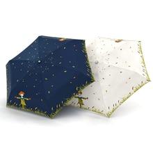 Pongee Waterproof Folding Umbrella Anti Ultraviolet Parasol 5 Rain Gear Household Merchandises