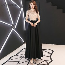 Elegant Splice Evening Dress Long Qipao Traditional Cheongsam Girl Chinese Wedding Gown Vestido Oriental Party Dresses