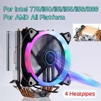 5 Color RGB CPU Cooler Radiator 4 Heatpipe for AMD Intel 775/1150/1151/1155/1156/1366 120mm CPU Fan Cooling Cooler Heatsink