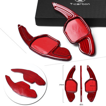 For Audi A3 SQ5 A4L RS3 A5 RS6 R8 A7 Q3 A8 Q5 S5 Q7 S6 TT S7 TTS S8 A6L GKJH Carbon Fiber Steering Wheel Shift Paddle Extension