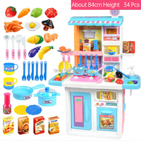 1 Set About 84cm Height Large Size Kitchen Set Plastic Pretend Play Toy With Light Kids Kitchen Cooking Food Toy D140