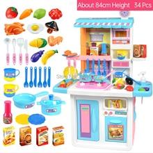 1 Set About 84cm Height Large Size Kitchen Set Plastic Prete