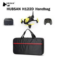 Hubsan H122D Hard Handbag Carrying Bag Case for RC Helicopter Storage Bag Carrying Suitcase For RC Drone Quadcopter