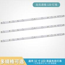 10 Bộ = 30 Chiếc 7LED 620Mm LED Đèn Nền Dải Cho KDL 32R330D 32PHS5301 32PFS5501 LB32080 V0 E465853 E349376 TPT315B5