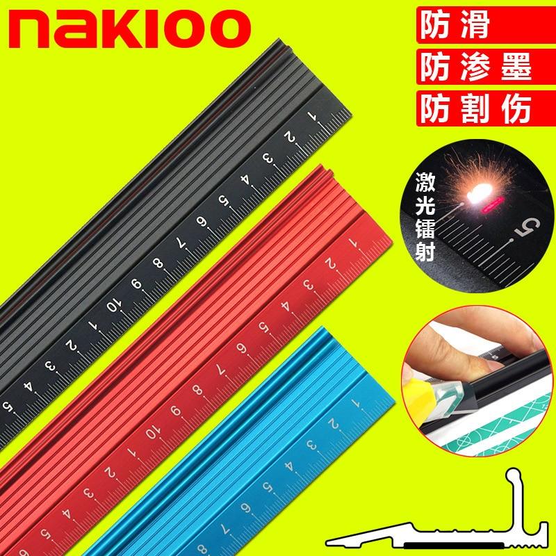 3 Colour 20CM 30CM 45CM Laser Calibration Aluminum Alloy Ruler Multifunction Cutting Protection Art Anti Slip Drawing Tool