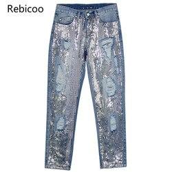 Винтажные Новые Джинсы бойфренда рваные джинсы с блестками джинсы с бахромой для женщин большие размеры ковбойские брюки женские рваные бр...