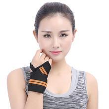 1 шт. износостойкая и не шаровая спортивная повязка поддержка ремешки для поднятия штанги защита правой руки