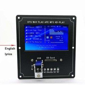 Image 2 - CLAITE 4.3 LCD DTS Audio wideo płyta dekodera bezstratny odbiornik Bluetooth MP4/MP5 wideo APE/WMA/MP3 dekodowanie obsługuje FM