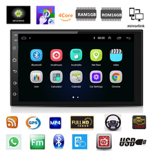 Universal 2DIN Android 8.1 7 1080P Touch Screen Quad-Core 1GB RAM 16GB ROM Car Stereo Radio GPS Wifi 3G 4G BT DAB Mirror Link 10 1 universal android 8 1 hd 1 din touch screen octa core 2g ram 32g rom car stereo radio gps wifi 4g bt dab dtv mirror link