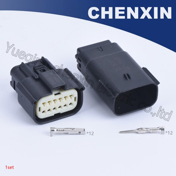 ChenXin 12 Pin headlight auto connectors (1.5) female and male 33472-1201 33482-1201 car electric sealed water proof wiring case image