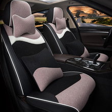 TO YOUR TASTE auto accessories car seat covers new cushion set for Chery G5 M1 G3 V5 X5 JAC Binyue Refine J6 J3 rein T6 T3 T5 T7