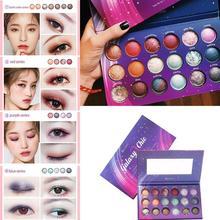 Eye Shadow Tray 18 Colors Starry Sky Eyeshadow Palette Eye Makeup Cosmetics Pear