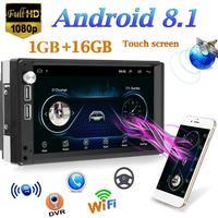 ANYTEK Видеорегистраторы для автомобилей тире Камера A5 7 дюймов Сенсорный экран Android 8,1 стерео MP5 плеер с gps навигатором FM радио Wi Fi BT4.0 U диска гол