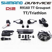 dbd33760b2b SHIMANO DURA ACE Di2 Groupset TT ROAD Bicycle R9160 TT/Triathlon Front  Derailleur