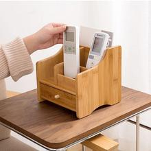 купить Storage Box Bamboo Multifunctional Desktop Remote Controller Drawer Coffee Cosmetics Stationery Table Rack for Living Room по цене 1222.94 рублей
