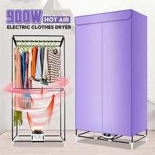900/1000W 220V электрическая сушилка для белья бытовой портативный детская обувь из ткани; сушилка мощность двигателя сушки теплые wwnd прачечная одежды