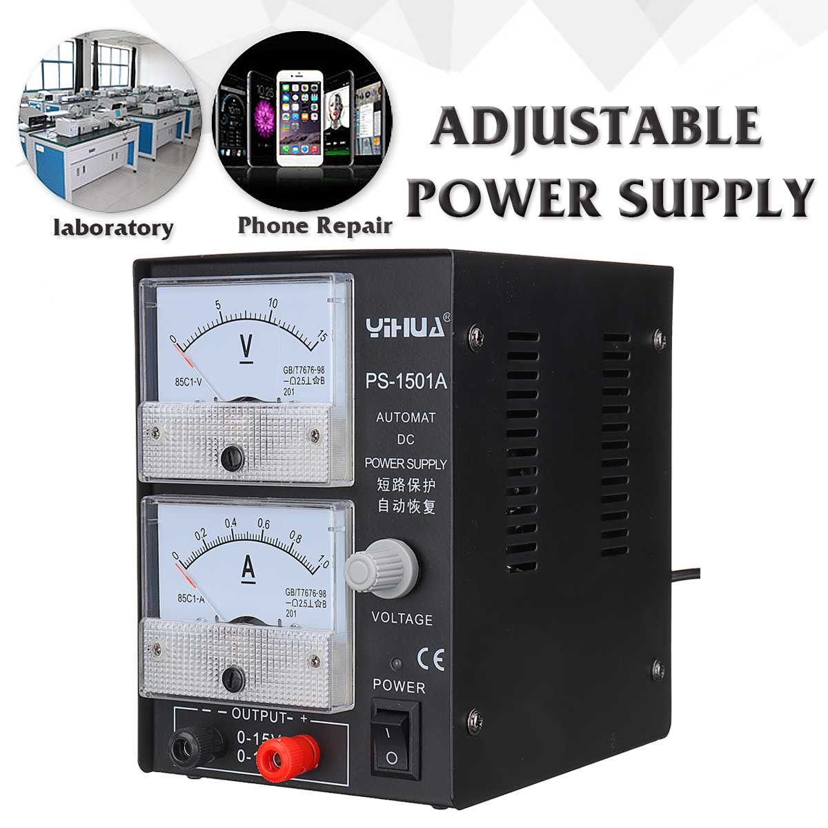 110V/ 220V adjustable dc power supply 15V/1A DC Power Supply Circuit protection for motor, fan, car DVD Phone Repair maitech dc 12 v 0 1a cooling fan red silver