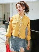 New Korean Style Denim Jacket Loose Fresh Yellow Student Denim Jacket Female Fashion Baseball Uniform