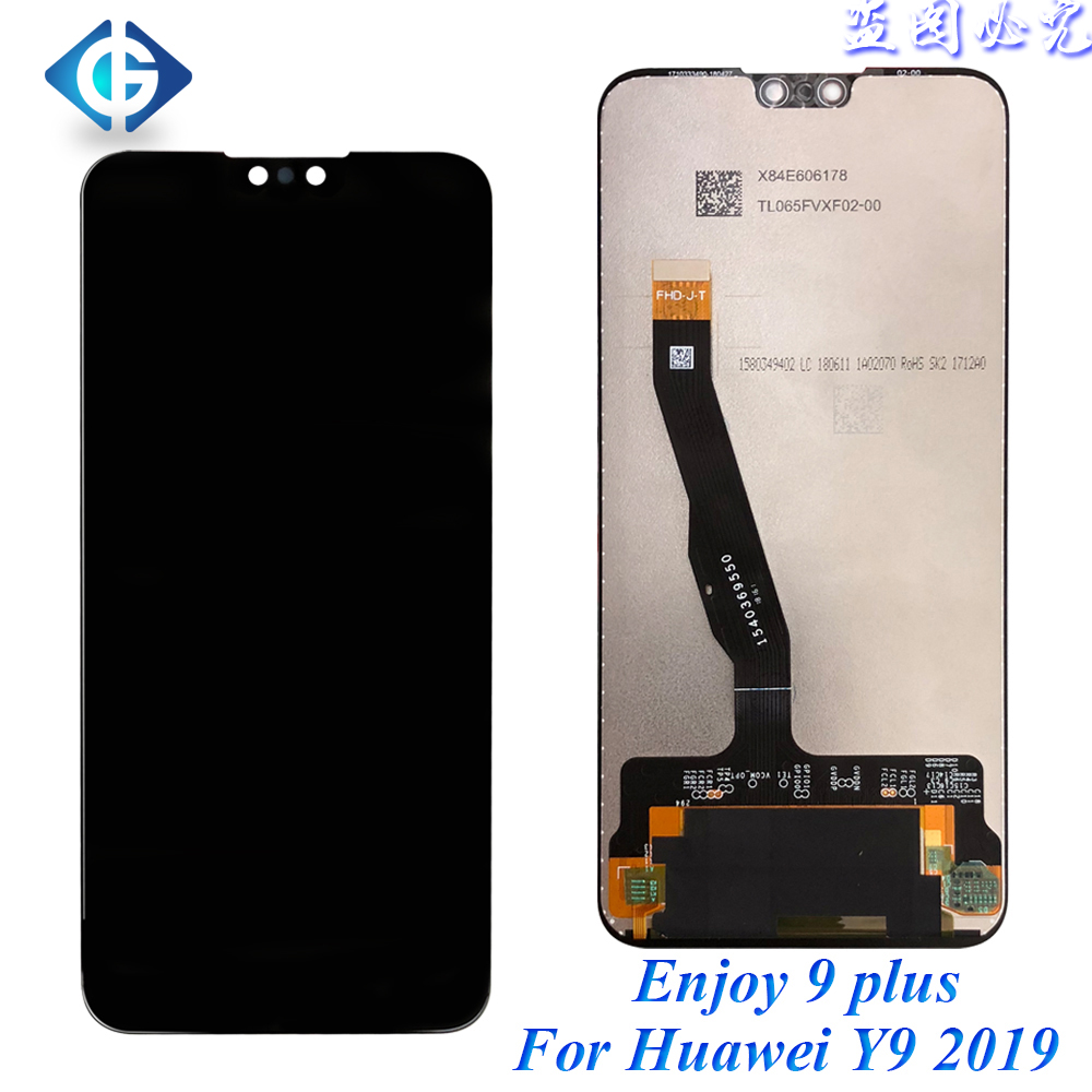 10pcs lot 6 5 Full LCD Enjoy 9 Plus Display Touch Screen Digitizer for Huawei Y9