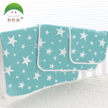 50*70cm Baby Nappy Changing Pad Diaper Changing