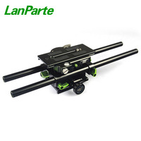 LanParte Hight Adjustable Baseplate Bridge Plate with Quick Release Design for camera rig