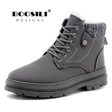 Botas Masculina Bota Hombre Time-limited Hot Sale New Men Boots 2019 Winter Mens Cashmere Shoes Plush Warm