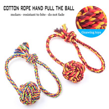 KIMHOME PET Interactive Dog Toys For Large Dogs Cotton Dog Rope Toy Length 31cm Hand Pull The Ball Dog Chew Toy Bite Resistant