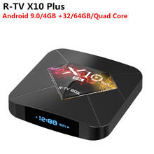 R-TV X10 Plus Android 9.0 Smart TV Box A