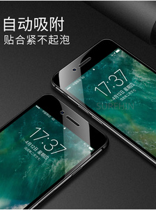 Image 4 - 9H Screen Protector Voor Apple Iphone 8 7 6 S Plus 11 Pro Xs Max Xr Gebogen Gehard Glas screen Protector Clear Full Cover Film