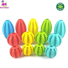 5/7/11cm Pet Dog Toys Extra-tough Rubber Ball Toy Interactive Elasticity Chew For Tooth Cleaning Treat