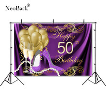 thin vinyl balloon Champagne necklace celebration happy birthday Photography Studio Backgrounds profession indoor photo Backdrop(China)