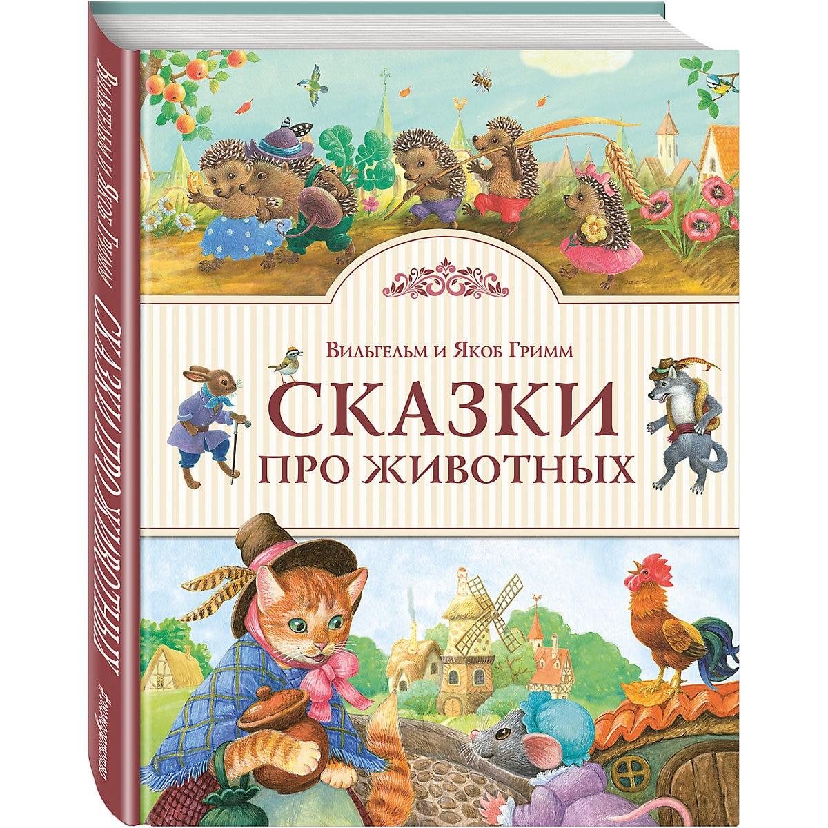 Books EKSMO 5535387 Children Education Encyclopedia Alphabet Dictionary Book For Baby MTpromo